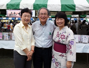 2011年7月 南まつり 青井区長、大場センター長と