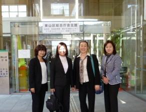 2011年10月 京都東山青少年センター視察