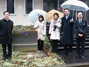 2012年3月 横浜テクノステーション視察