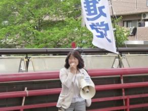 2016年5月 熊本地震救援義援金活動