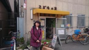 2017年2月 県外調査 大阪「子どもの里」