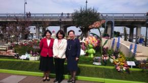 2017年3月 緑化フェアよこはま開会式
