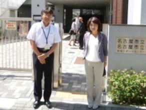 2012年9月 名古屋スクールランチ視察