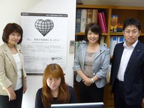 2012年6月 犯罪加害者家族支援 NPO「World Open Heart」視察