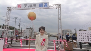 2018年3月 天神橋 開通式