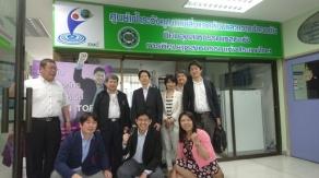 2018年3月 日タイ議連 バンコク視察 レムチャバン港工業団地
