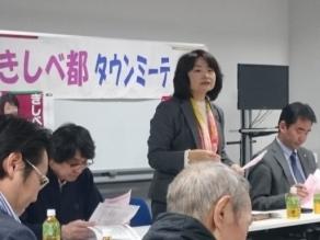 2016年11月 タウンミーティング 「横浜市ゴミ屋敷条例について」