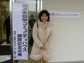 2012年3月 別所コミュニティハウス開所式