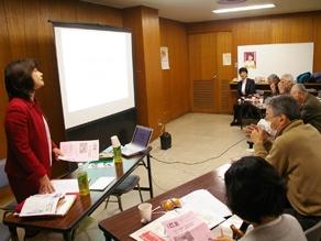 2012年3月 第3回 きしべ 都タウンミーティング      「私たちと東日本大震災 防災活動の意義とは  関東大震災経験都市 ヨコハマの市民として何を学ぶか」