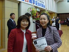 2012年4月 横浜市教育文化研究所設立20周年         ご来賓の横浜夢座 五大 路子さんと