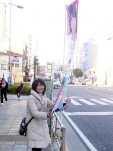 吉野町駅前で、はじめての駅頭あいさつ